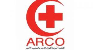 المنظمة العربية للهلال الأحمر تشجب بشدة مايتعرض له المدنيون الأبرياء في حلب من ماسأة واعتداءات همجية