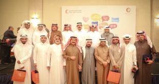 متطوعو الهلال الأحمر القطري يحيون اليوم العالمي للتطوع بتكريم رواد العمل التطوعي