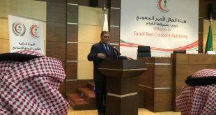 الهلال الأحمر السعودي: محاضرة عن الحركة الدولية للصليب الأحمر والهلال الأحمر والقانون الدولي الإنساني للدكتور عامر الزمالي