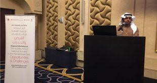 الأمين العام للمنظمة العربية #أركو يتحدث عن أهمية الشراكة الفاعلة بين الحكومات والجمعيات الوطنية  جاء ذلك خلال ورشة عمل نظمها الهلال الأحمر القطري