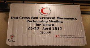 اجتماع شركاء الحركة الدولية للصليب الأحمر والهلال الاحمر لأجل اليمن