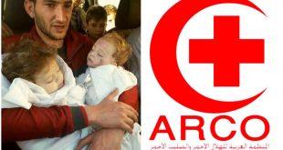 """المنظمة العربية للهلال الاحمر والصليب الأحمر تطالب بإحالة مجزرة خان شيخون إلى """"الجمعية العامة للأمم المتحدة"""""""