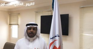 كلمة الأمين العام للمنظمة العربية للهلال الأحمر والصليب الأحمر بمناسبة اليوم العالمي للتسامح