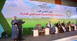 المنظمة العربية للهلال الأحمر والصليب الأحمر تشارك في المؤتمر الإعلامي الأول للترويج لإنجازات وأنشطة منظمات ومؤسسات العمل العربي المشترك
