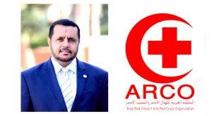 الدكتور صالح بن حمد السحيباني الأمين العام للمنظمة العربية للهلال الأحمر والصليب الأحمر ينوه بجهود جمعيات الهلال الأحمر والصليب الأحمر العربية ، ويدعو إلى حماية المتطوعين