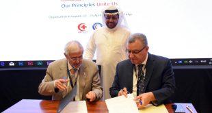 """المنظمة العربية للهلال الأحمر والصليب الأحمر في اعلان الكويت الإنساني : """"التسامح أولاً """""""