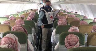 تصريح المنظمة العربية للهلال الأحمر والصليب الأحمر بخصوص إطلاق سراح المحتجزين في اليمن