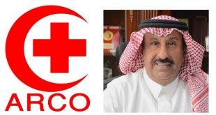 """في اليوم العالمي للصليب الأحمر والهلال الأحمر، التويجري:  """"سوياً لا يمكن إيقافنا """" للتصدي للكوارث والأزمات الإنسانية"""