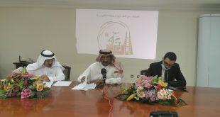 الاجتماع  الطارئ للجنة التنفيذية للمنظمة العربية للهلال الأحمر والصليب الأحمر لمناقشة الأوضاع الإنسانية في فلسطين.